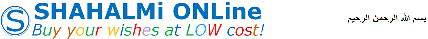 SHAHALMi ONLine Logo